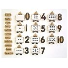 ECE / Primary Maori Resources - Counting Wooden Puzzle Set 1
